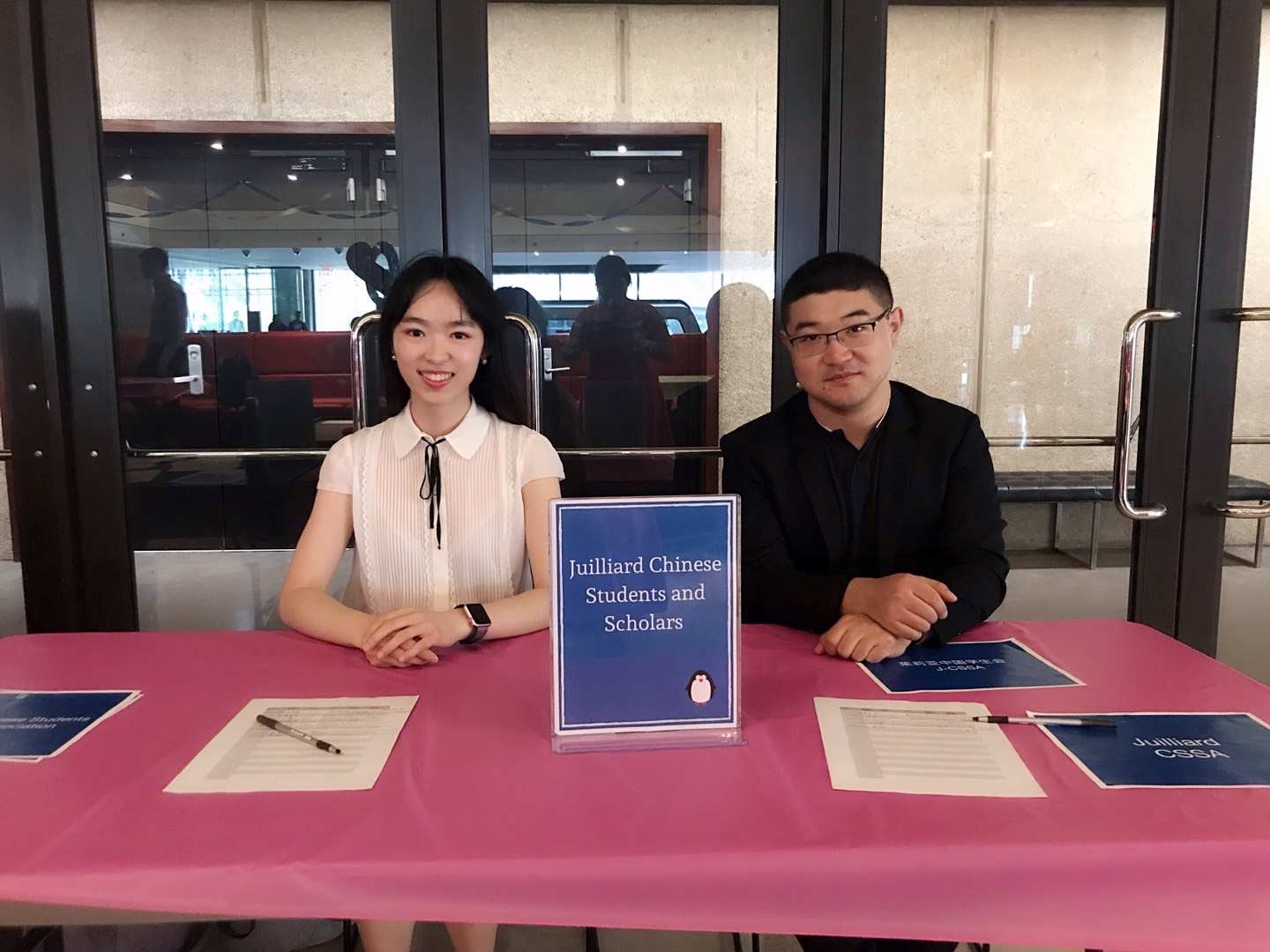 From left to right: Yilun Xu and Duanduan Hao representing the Juilliard CSSA at a campus event. Photo credit: Yilun Xu